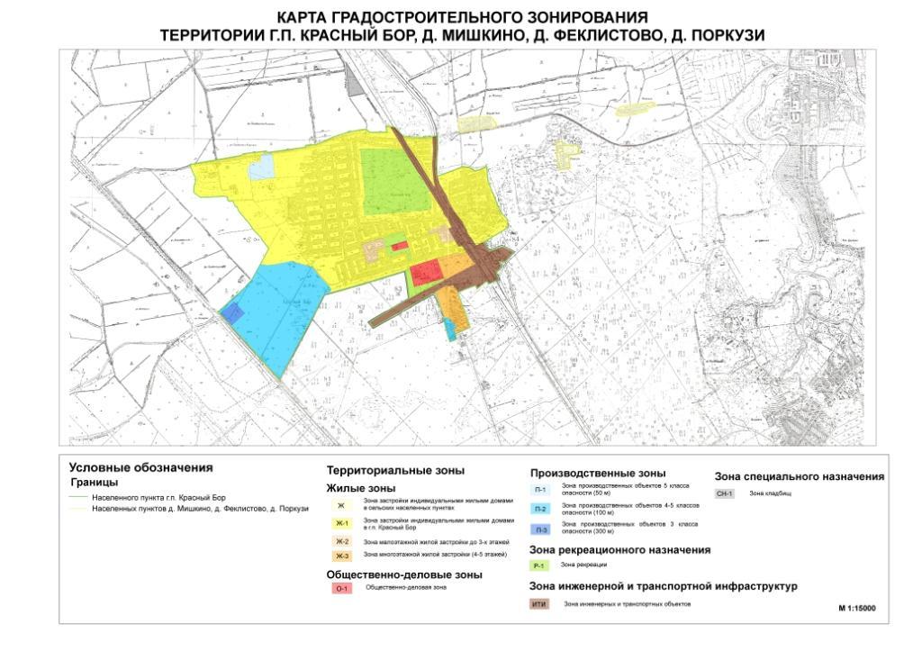 Новосибирск схема зонирования территории